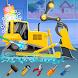 キッズトラックゲーム:洗車&ロードアドベンチャー - Androidアプリ