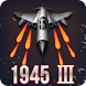 STRIKERS 1999 M (1945 - 3) - Androidアプリ