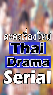 New Thai Drama Serial For Pc (Download In Windows 7/8/10 And Mac) 1