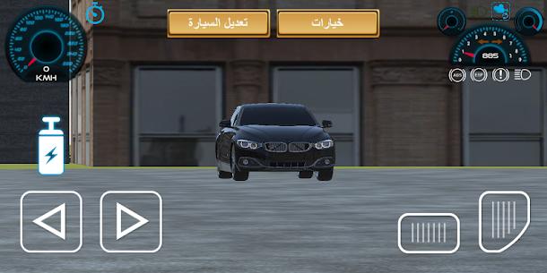 هجولة وتعديل سيارات  For Pc – (Free Download On Windows 7/8/10/mac) 2