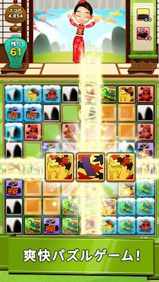 花札パズル - マッチ3花札パズルゲームのおすすめ画像2