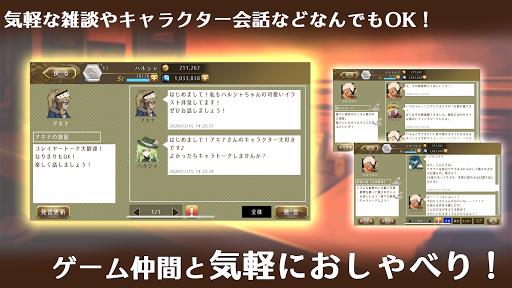 黄昏のグラドシル 1.0.11 screenshots 1