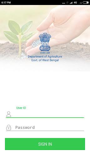 agrisinput screenshot 2