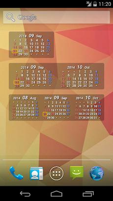 ただのカレンダーのおすすめ画像1