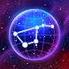 宇宙スペース探検:ギャラクシーにある惑星、星や星座の天体観測・星座スカイマップ
