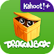 Kahoot! DragonBox Algebra 12+ - Androidアプリ
