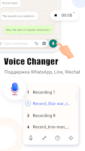 Voice Editor  Voice Changer amp Recorder Screenshot