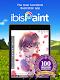 screenshot of ibis Paint X
