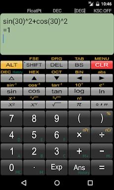関数電卓 Panecal Plusのおすすめ画像3