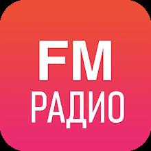 Радио ФМ России icon