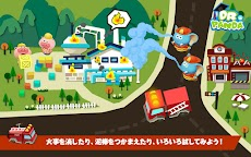 Dr. Pandaのおもちゃの車 無料版のおすすめ画像3