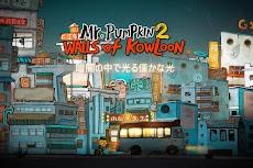 Mr Pumpkin 2: Walls of Kowloonのおすすめ画像1