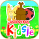 幼児や子供向けの無料知育パズルゲーム - 動く! kidsle