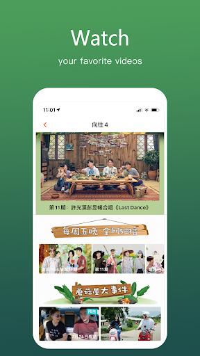 MangoTV 6.4.15 Screenshots 4
