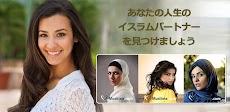 Muslima - イスラム教徒との出会い応援アプリのおすすめ画像1
