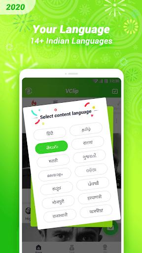 VClip - Ur Video Status, Indian Whatsapp Status  Screenshots 5