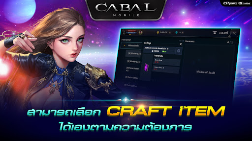 CABAL M apkpoly screenshots 15