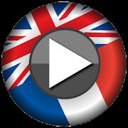 Offline Translator: French-English Free Translate