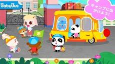 子パンダちゃんのキャンプのおすすめ画像1
