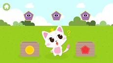 幼児学習ゲーム(形、大きさ、色) - Kid Gameのおすすめ画像5