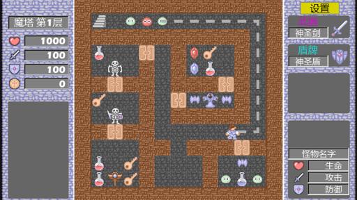 magic tower-2019 restores classic screenshot 1