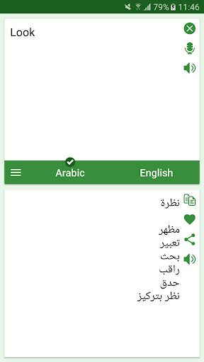 Arabic - English Translator  Screenshots 3