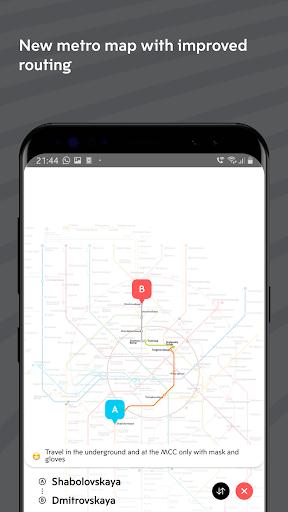 MosMetro 3.0.0 Screenshots 1