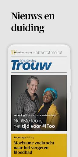 Trouw - Nieuws & Verdieping 5.25.1 screenshots 1