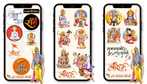 All God Godness Stickers Happy Navratri Durga Mata Apkfinish screenshots 3