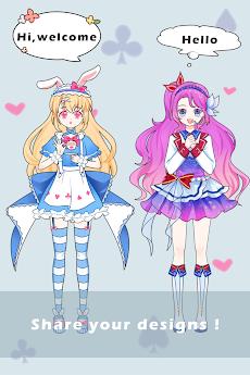 Vlinder Princess - ファッション 着せ替えゲーム キャラクター作成のおすすめ画像4
