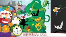 パジンゴ子供用パズル 知育アプリ 赤ちゃん・子供向けのゲームのおすすめ画像4