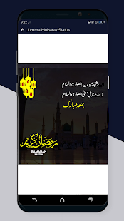 Jumma Mubarak Images Status & Dpz 2021 17.1 Screenshots 5