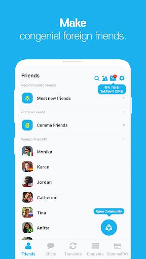 Comma Talk - Translation Community Messenger apktram screenshots 5