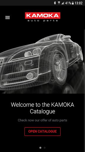 kamoka catalogue screenshot 1