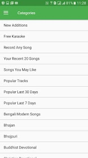 MeraGana Karaoke - recording, sharing and download Screenshot