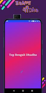 Top Bangla Dhadha 2021 For Pc – Free Download 2021 (Mac And Windows) 2
