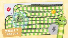 マージスネーク(Merge Snake!)のおすすめ画像3