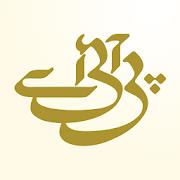 PIA App
