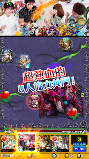 Mod Game Monster Strike TW for Android