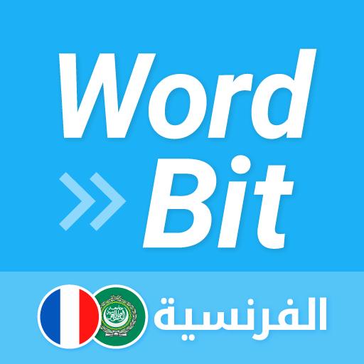 WordBit الفرنسية (French for Arabic) Icon