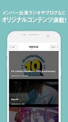 04 Limited Sazabys 公式アプリのおすすめ画像2