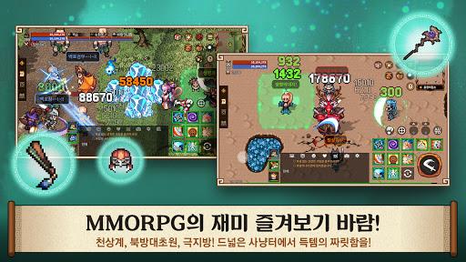 ubc14ub78cuc758ub098ub77c: uc5f0 1.9.421 screenshots 3
