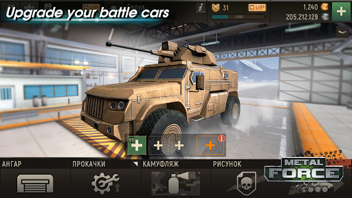 Metal Force: PvP Battle Cars and Tank Games Online  screenshots 4