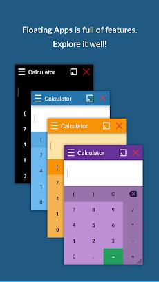 Floating Apps (multitasking)のおすすめ画像5
