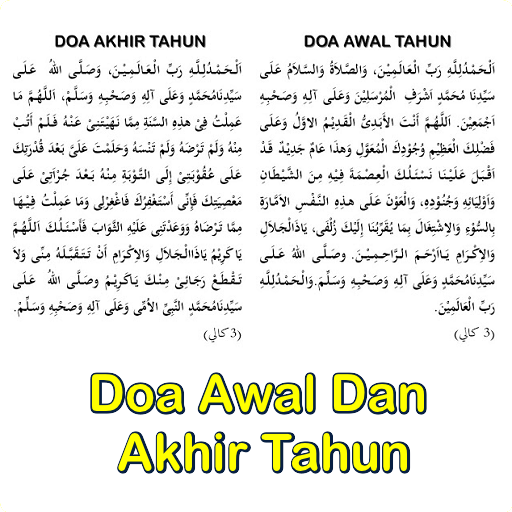 Doa Awal Akhir Tahun For PC Windows (7, 8, 10 and 10x) & Mac Computer