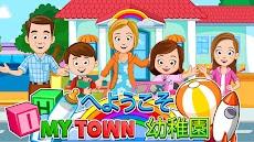 My Town : Preschool 幼稚園のおすすめ画像1