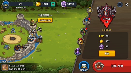 Idle Kingdom Defense Mod Apk 1.0.16 (Unlimited Money) 14