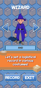 Infinite Logistics