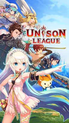 Unison Leagueのおすすめ画像1