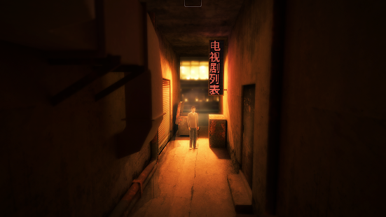 Скриншот №3 к Lost Echo